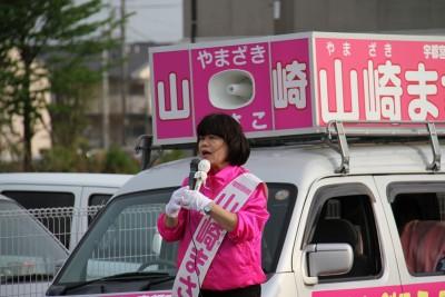 セブンイレブン鶴田バイパス店
