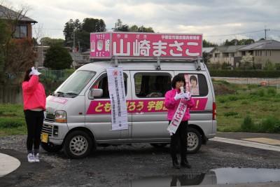 カワチ鶴田北店